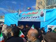 ایستگاه نقاشی و ادبی کانون ایلام در ۲۲ بهمن