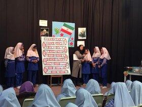 جشن انقلاب ویژه دختران اصفهانی توسط کانون پرورش فکری برگزار شد