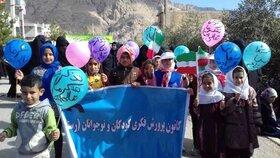 حضور اعضای کانون فارس در راهپیمایی باشکوه ۲۲ بهمن