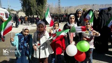 حضور اعضا و مربیان کانون فارس در راهپیمایی 22 بهمن