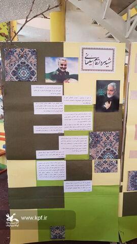 ویژه برنامه دهه فجر مرکز شماره 15 کانون تهران