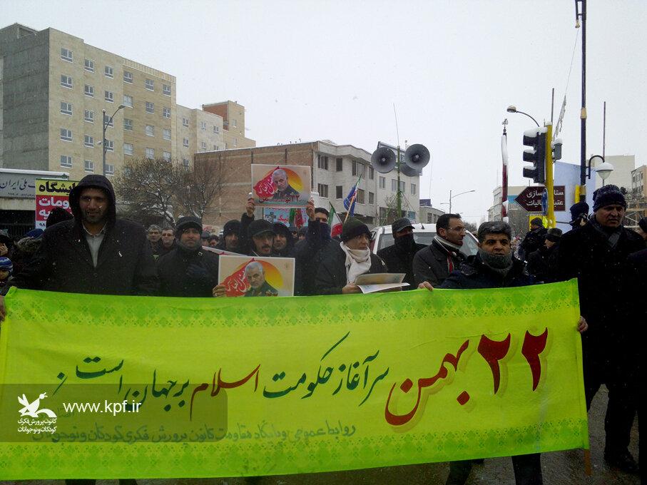 حضور پرشور کارکنان و اعضای کانون استان اردبیل در راهپیمایی۲۲ بهمنماه