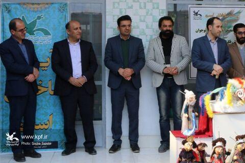 شاهنامه خوانان کودک و نوجوان بام ایران