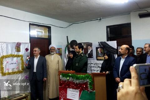 چهلو یکمین دهه فجر انقلاب اسلامی در مرکز فرهنگی کانون لشت نشاء