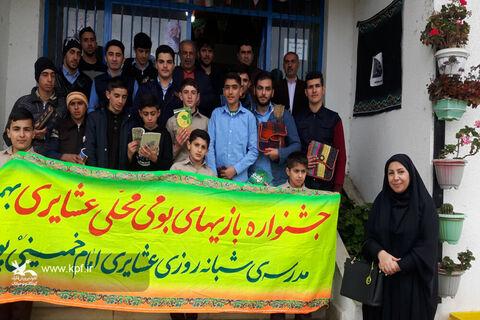 چهلو یکمین دهه فجر انقلاب اسلامی در مرکز فرهنگی کانون رضوانشهر