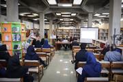 نشست «مهارت خواندن و آموزش روانخوانی» برگزار شد