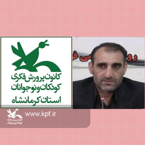 انجمن ماهانه ادبی آفرینش کانون استان کرمانشاه برگزار میشود