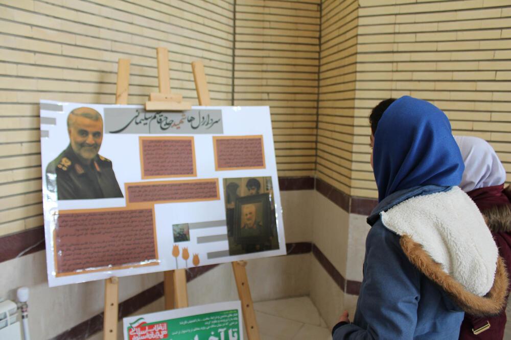 برپایی نمایشگاه نشریه نگاری سردار دلها در سنندج