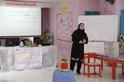 دورهی آموزشی «کودک، رسانه، ارتباط جمعی» در یزد برگزار شد