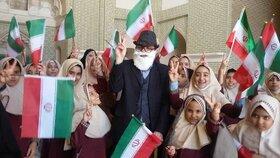 جشن چهلویکمین سالگرد پیروزی انقلاب اسلامی در مراکز کانون کرمان