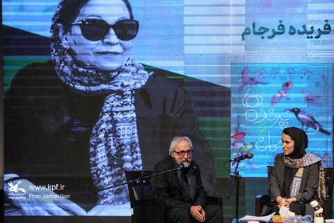 رونمایی از دو کتاب جدید کانون و تجلیل از فرهاد حسن زاده
