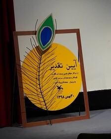 دومرکز کانون استان ایلام در بین مراکز موفق کشور