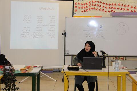 دوره آموزشی «ارتباط مؤثر با کودک و نوجوان» برگزار شد
