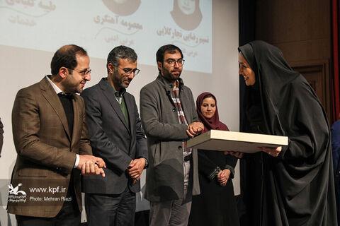 آیین تقدیر از «مراکز موفق و مربیان جهادگر پیک امید کانون»