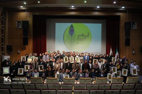 دو نشان زرین برای مراکز برتر کشوری کانون فارس