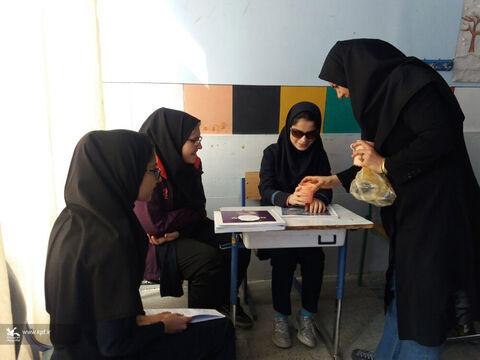 ویژه برنامه « بریل خوانی» در خرم آباد برگزارشد