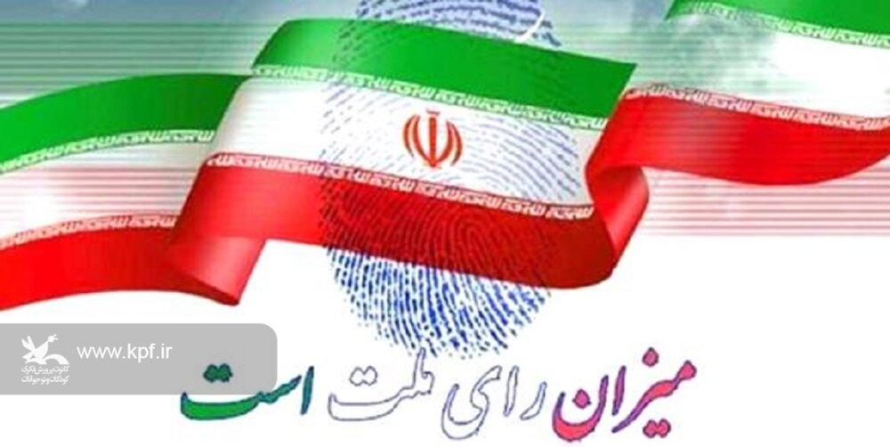مردم بیدار و همیشه در صحنه استان اصفهان روز جمعه 2 اسفند، با حضور پرشکوه خود آینده پر امید را رقم می زنند