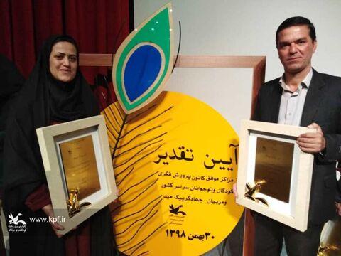 دو نشان زرین مرغک به کانونیهای استان سمنان رسید