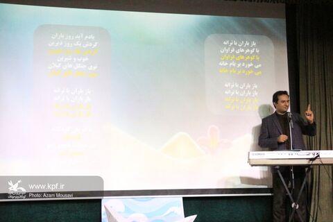 تقدیر از برگزیدگان مهرواره آب در کانون فارس
