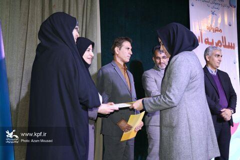 تقدیر از برگزیدگان مهرواره اب در کانون فارس