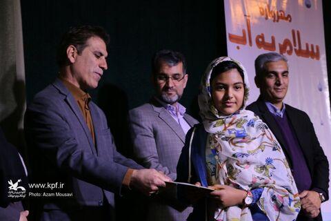 تقدیر از برگزیدگان مرواره آب در کانون فارس