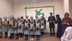 اختتامیه چهاردهمین جشنواره سرود خوانی در مراکز کانون تهران