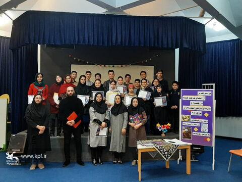 اختتامیه چهاردهمین جشنواره سرود خوانی در مرکز شماره 25 کانون تهران