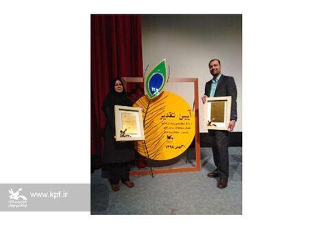 دو مرکز فرهنگی هنری یزد در بین مراکز موفق کشور