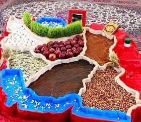 مهروارهی «هفتسین بهاری» در کانون سیستان و بلوچستان برگزار میشود
