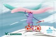 "Screening ""Cycling Wind"" in Tumbleweeds Film Festival"