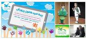 برنامههای فرهنگی، هنری وادبی کانون لرستان در فضای مجازی