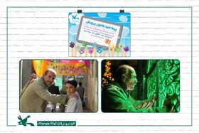 نمایش آنلاین «سبز کوچک» غلامرضا رمضانی