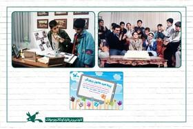 «آلبوم» غلامرضا حیدرنژاد آنلاین نمایش داده میشود