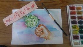 اجرای طرح «پیک امید مجازی»؛ کانون استان اردبیل