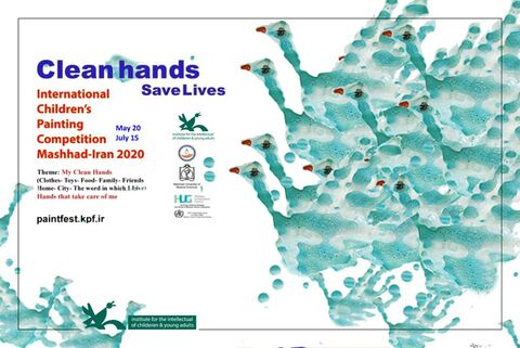 "Holding the International Children Painting Contest with ""Clean Hands"" as Theme"