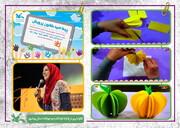 «پیک امید مجازی» از دریچه صدا و سیمای مرکز بوشهر