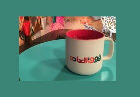 آموزش کاردستی و عروسک سازی توسط مربیان کانون تهران در شبکه امید