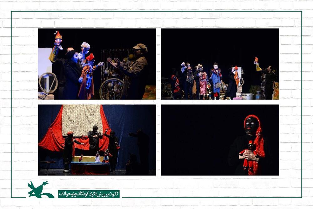 پخش اینترنتی نمایش «مبارک و صندوقچه استاد محمد»