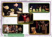 استقبال کانون استان بوشهر از حضور هنرمندان تئاتر