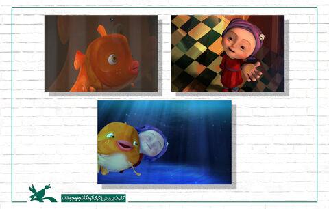 پرتال کانون و پخش آنلاین انیمیشن «این هم پول ماهی»