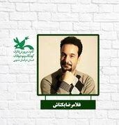 دهمین جلسه انجمن ادبی «راهزینه» کانون خراسان جنوبی به صورت مجازی برگزار شد