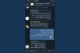 نخستین مشاعره مجازی انجمن ادبی آفرینش استان همدان برگزار شد