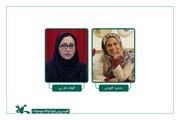 برپایی دو کارگاه مجازی داستان و قصه در کانون ایلام