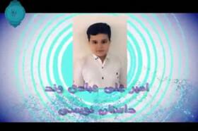 موفقیت اعضا و مربیان کانون آذربایجان شرقی در مسابقه مجازی «درخانه بمانیم»