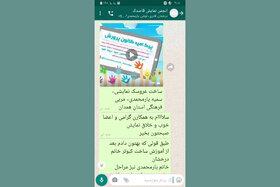 انجمن نمایش قاصدک استان همدان به شکل مجازی تشکیل شد