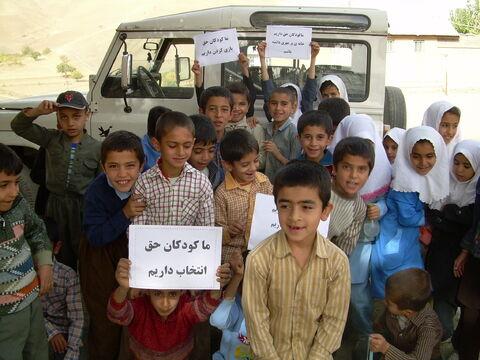 سالهای دور کتابخانه سیاروستایی کانون استان کردستان به روایت تصویر