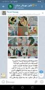 جهاد فرهنگی هنری مربیان کانون استان در قالب فعالیتهای مجازی