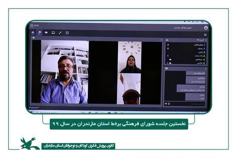 تولید محتوای فرهنگی ویژه کودک ونوجوان با طرح مجازی  پیک امید