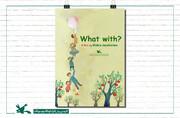 انیمیشن «با چی؟»، ابزارهای کار را به خردسالان معرفی میکند