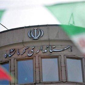 استانداری از کانون استان کرمانشاه در حوزه اطلاعرسانی بیماری کرونا قدردانی کرد